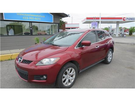 2007 Mazda CX-7 GT (Stk: A307) in Ottawa - Image 2 of 9