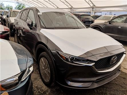 2019 Mazda CX-5 Signature (Stk: H1791) in Calgary - Image 1 of 11