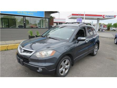 2007 Acura RDX Base (Stk: A306) in Ottawa - Image 2 of 10