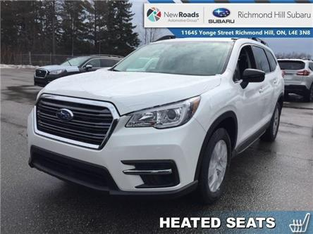 2019 Subaru Ascent Convenience (Stk: 32508) in RICHMOND HILL - Image 1 of 19