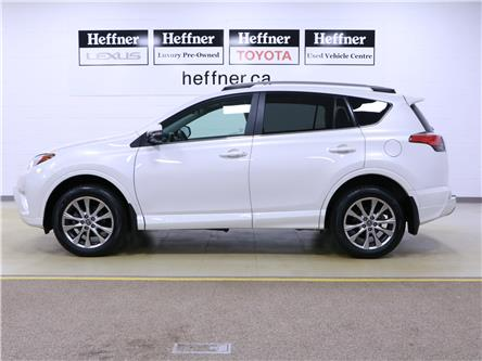 2018 Toyota RAV4 Limited (Stk: 195525) in Kitchener - Image 2 of 33