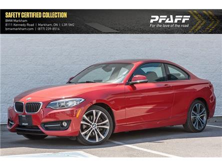 2015 BMW 228i xDrive (Stk: O12173) in Markham - Image 1 of 18