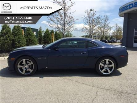 2010 Chevrolet Camaro SS (Stk: 27541) in Barrie - Image 2 of 22