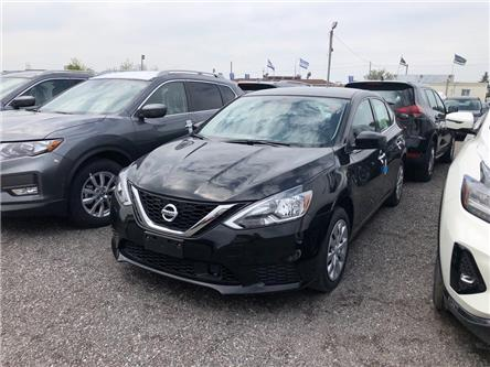 2019 Nissan Sentra 1.8 SV (Stk: KY310058) in Whitby - Image 1 of 5