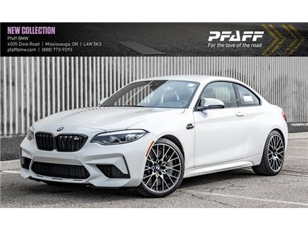 2019 BMW M2 Competition (Stk: 22059) in Mississauga - Image 1 of 21