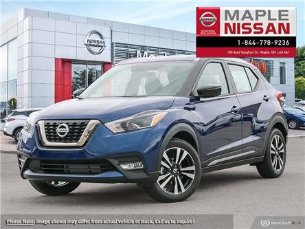 2019 Nissan Kicks SR (Stk: M19K016) in Maple - Image 1 of 23