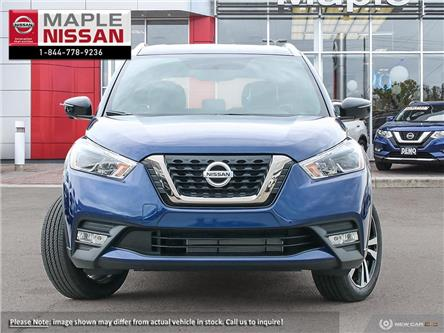 2019 Nissan Kicks SR (Stk: M19K016) in Maple - Image 2 of 23