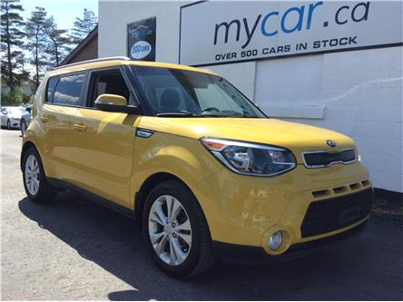2015 Kia Soul EX (Stk: 190883) in North Bay - Image 1 of 19