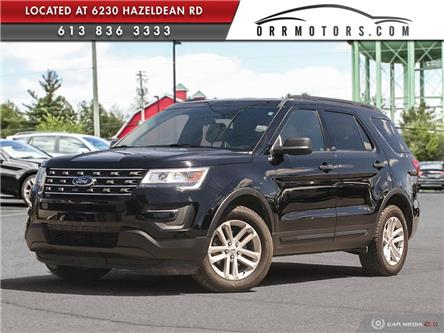 2016 Ford Explorer  (Stk: 5793) in Stittsville - Image 1 of 28