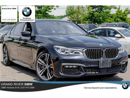 2016 BMW 750 Li xDrive (Stk: PW4905) in Kitchener - Image 1 of 22