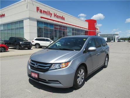 2016 Honda Odyssey EX, REVERSE CAM, HEATED SEATS (Stk: 9510240A) in Brampton - Image 1 of 30