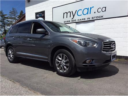 2015 Infiniti QX60 Base (Stk: 190835) in Kingston - Image 1 of 23
