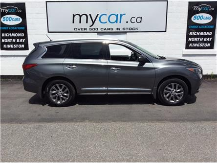 2015 Infiniti QX60 Base (Stk: 190835) in Kingston - Image 2 of 23