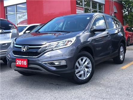 2016 Honda CR-V SE (Stk: 57938A) in Scarborough - Image 1 of 20