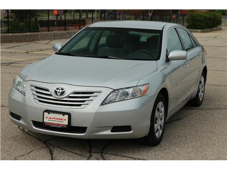 2008 Toyota Camry LE (Stk: 1906248) in Waterloo - Image 1 of 24