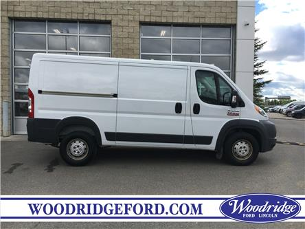 2015 RAM ProMaster 1500 21A (Stk: 78089) in Calgary - Image 2 of 18
