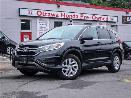 2015 Honda CR-V SE (Stk: H7750-0) in Ottawa - Image 1 of 28