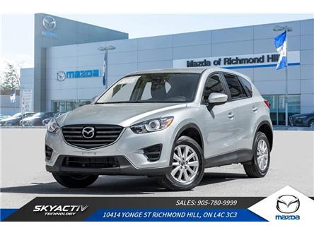 2016 Mazda CX-5 GX (Stk: P0427) in Richmond Hill - Image 1 of 16