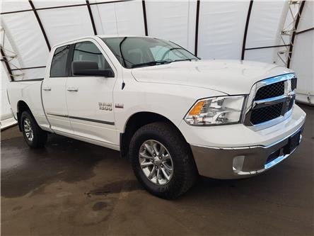 2013 RAM 1500 SLT (Stk: 1911971) in Thunder Bay - Image 1 of 29