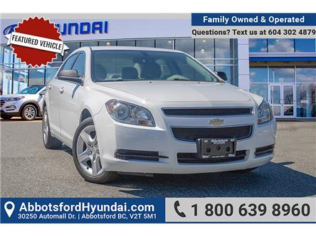 2012 Chevrolet Malibu LS (Stk: KK337002B) in Abbotsford - Image 1 of 10