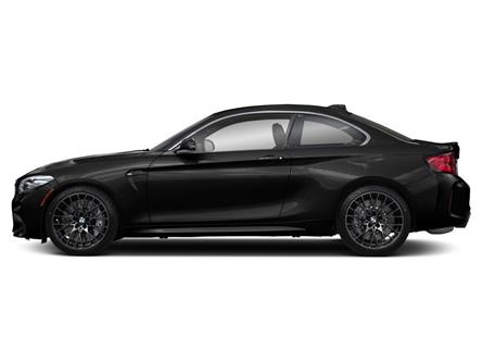 2020 BMW M2 Competition (Stk: 20281) in Kitchener - Image 2 of 9