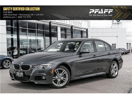 2018 BMW 328d xDrive (Stk: U5495) in Mississauga - Image 1 of 22