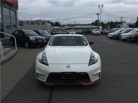 2016 Nissan 370Z Nismo (Stk: N98-3616A) in Chilliwack - Image 2 of 17