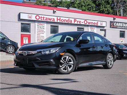 2017 Honda Civic LX (Stk: H7734-0) in Ottawa - Image 1 of 26