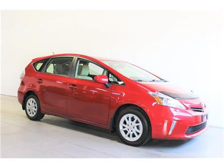 2014 Toyota Prius v Base (Stk: 296416) in Vaughan - Image 1 of 23