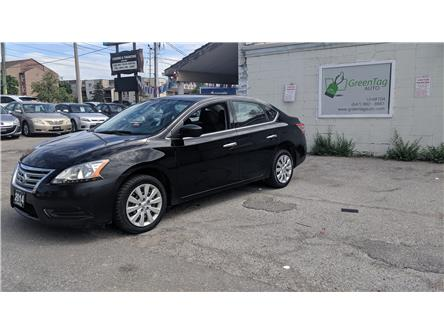 2014 Nissan Sentra 1.8 S (Stk: 5362) in Mississauga - Image 2 of 19