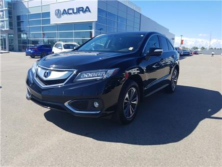 2016 Acura RDX Base (Stk: A4065A) in Saskatoon - Image 1 of 25