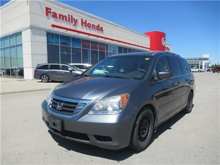 2010 Honda Odyssey SE, EXTRA SET OF TIRES INCLUDED! (Stk: 9505184A) in Brampton - Image 1 of 20