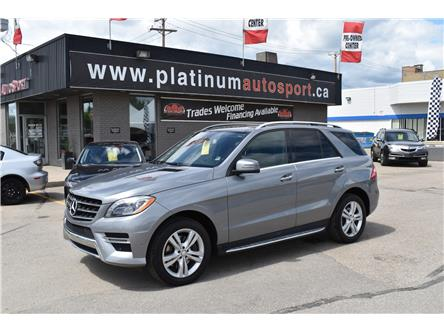 2013 Mercedes-Benz M-Class Base (Stk: PP462) in Saskatoon - Image 1 of 20