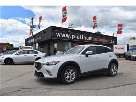 2017 Mazda CX-3 GT (Stk: PP473) in Saskatoon - Image 1 of 21