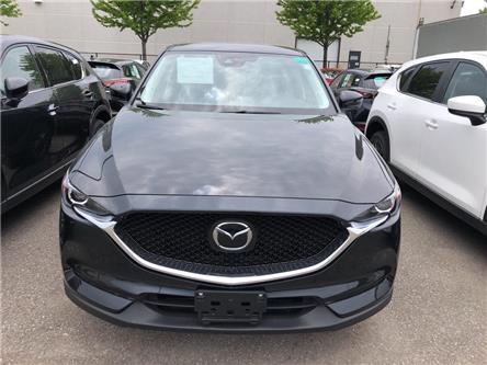 2019 Mazda CX-5 GS (Stk: 16696) in Oakville - Image 2 of 5