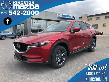 2019 Mazda CX-5 GS (Stk: 19T082) in Kingston - Image 1 of 15