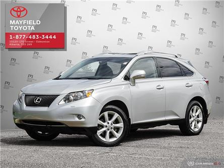 2012 Lexus RX 350 Base (Stk: 1901549A) in Edmonton - Image 1 of 20
