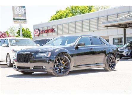 2013 Chrysler 300 S (Stk: 18855A) in Gatineau - Image 1 of 30