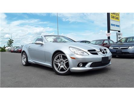 2007 Mercedes-Benz SLK-Class Base (Stk: C005) in Brandon - Image 1 of 14