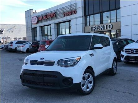 2018 Kia Soul LX (Stk: U264) in North York - Image 1 of 18