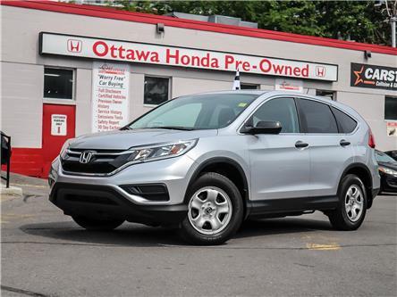 2015 Honda CR-V LX (Stk: 31337-1) in Ottawa - Image 1 of 26