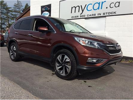 2016 Honda CR-V Touring (Stk: 190907) in Richmond - Image 1 of 21