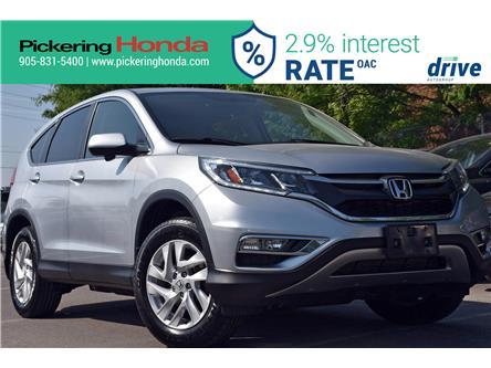 2015 Honda CR-V EX (Stk: P5024) in Pickering - Image 1 of 32