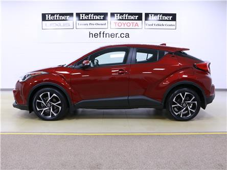2018 Toyota C-HR XLE (Stk: 195677) in Kitchener - Image 2 of 31