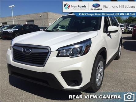 2019 Subaru Forester CVT (Stk: 32757) in RICHMOND HILL - Image 1 of 22