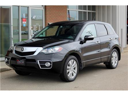 2012 Acura RDX Base (Stk: 800461A) in Saskatoon - Image 1 of 24
