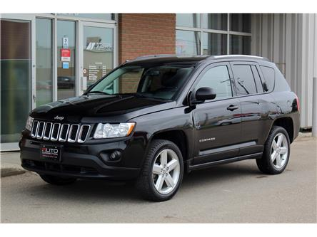 2013 Jeep Compass Limited (Stk: 259906) in Saskatoon - Image 1 of 22