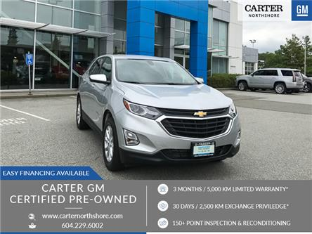2019 Chevrolet Equinox 1LT (Stk: 972530) in North Vancouver - Image 1 of 27