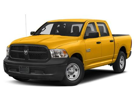 2019 RAM 1500 Classic 27J Express (Stk: 8511350) in Burnaby - Image 1 of 9