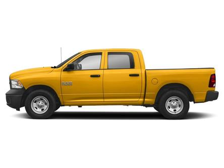 2019 RAM 1500 Classic 27J Express (Stk: 8511350) in Burnaby - Image 2 of 9